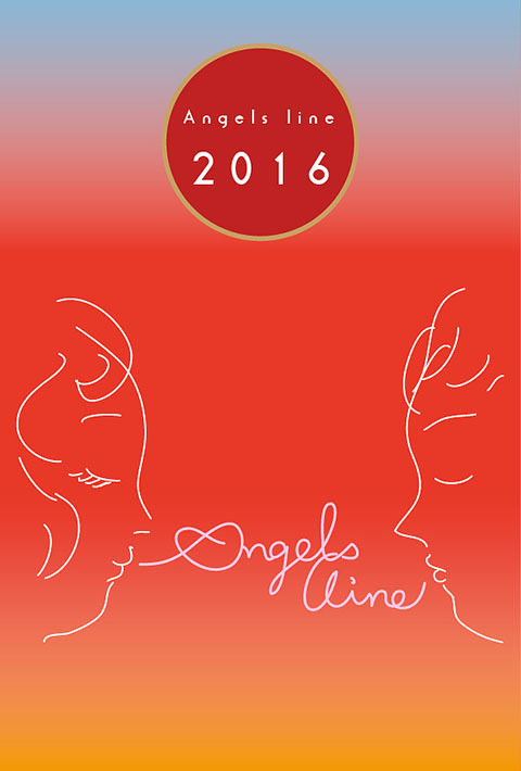 angelsline復_20160201_01.jpg